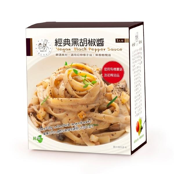(冷凍)塘塘廚坊經典黑胡椒醬150g*3入/盒 全素