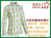 ╭OUTDOOR NICE╮瑞多仕RATOPS 女款彈性格子襯衫 DA2368 黃綠色/紫芋格 長袖襯衫 排汗襯衫 防曬襯衫