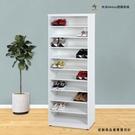 【米朵Miduo】2.1尺開棚塑鋼鞋櫃 防水塑鋼家具【促銷款】