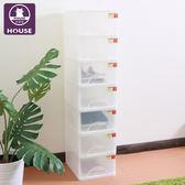 【HOUSE】全家鞋盒七層