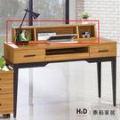 優植桌上架(20JS1/641-6)/H&D東稻家居