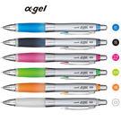 [奇奇文具]【三菱 UNI 自動鉛筆】M5-617GG 阿發自動搖搖筆/果凍筆 0.5mm