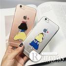 【R】愛麗絲 白雪公主 可愛 全包 蘋果...