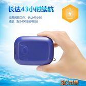 美澗充電式小型增氧泵沖氧超靜音打氧水族釣魚可換電池魚缸用沖氧 全館免運