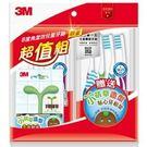 3M 8度角潔效抗菌牙刷超值組(牙刷*8支+小萌草牙刷架*1)
