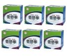 台糖 / 衛舒寧 乳酸菌/綜合酵素 3g/包*30包盒x6組 6000元