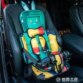 兒童安全座椅簡易便攜式汽車用0-12寶寶安全帶防護套坐車睡覺神器 wk10710