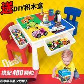 新春狂歡 啟蒙樂高積木桌男女孩子1-6周歲玩具積木桌