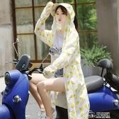 騎車防曬衣女夏季全身電動車純棉長款防紫外線披肩摩托車遮陽衣 歐韓時代