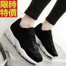 運動休閒鞋-舒適鞋頭輕鬆設計韓國女鞋子3色66l7【時尚巴黎】