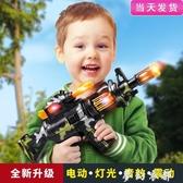 兒童電動玩具槍帶聲光音樂寶寶小男孩子槍套男童沖鋒搶2-3-6歲 夢幻衣都