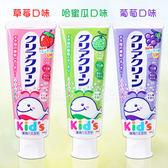 日本 Kao花王 兒童牙膏 70g【套套先生】口氣芳香/牙齒保健/牙齒護理/潔牙/水果口味/牙齒清潔/草莓