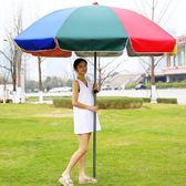 護外傘 戶外遮陽傘大號雨傘擺攤傘太陽傘折疊圓沙灘傘igo coco衣巷