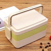 手提便當盒多層大容量餐具套裝提鍋可微波學生帶飯盒 童趣潮品