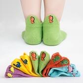 兒童襪子夏季薄款純棉童襪中小童男童透氣夏天寶寶女童船襪短春秋5雙裝 滿天星