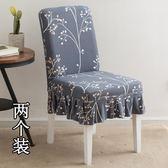 優惠快速出貨-家用餐廳酒店彈力餐桌座椅套連體椅背椅子套簡約凳子套罩布藝