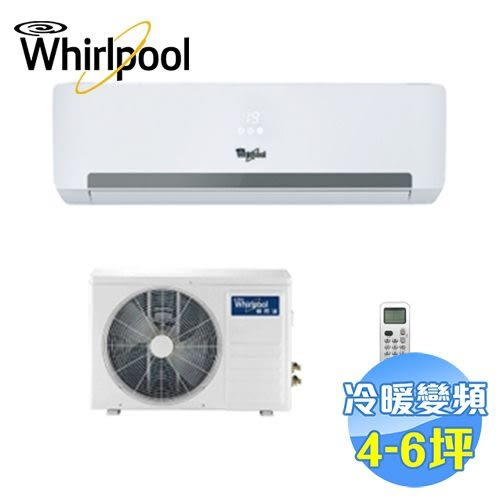 惠而浦 Whirlpool 冷暖變頻一對一分離式冷氣 ATO-FT25DCB / ATI-FT25DCB