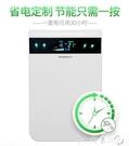 空氣凈化器家用臥室內去除煙除塵甲醛負離子氧吧凈化機 220V 第一印象