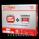【懷舊主機】FC COMPACT 懷舊任天堂紅白機 FC遊戲機 可插卡 可接TV【內建88款遊戲】台中星光電玩