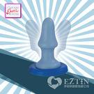 【伊莉婷】美國 CEN Sassy Bendi Pacifier 強力吸盤 彈性柔軟 後庭肛塞 藍色