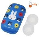 【SAS】日本限定 miffy 米菲兔 cat小花版 水盒 / 收納盒