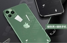 圖拉斯蘋果12手機殼iPhone12Pro防摔12ProMax透明Mini一米陽光一米陽光