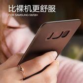 新年好禮 85折 三星S8手機殼S8Plus硅膠S7Edge保護套超薄~