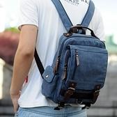 韓版小雙肩包 男帆布背包潮 學院學生書包女單肩斜挎包休閒旅行包 童趣潮品