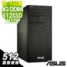 【超值現貨】ASUS電腦 M640MB ...