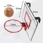 室內兒童懸掛式籃球架壁掛式掛門式