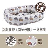 【毛麻吉寵物舖】Bowsers雙層極適寵物沙發床-日蝕M 寵物睡床/狗窩/貓窩/可機洗