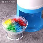 水果冰沙機手搖刨冰機 迷你家用手動小型碎冰機綿綿冰機沙冰工具【創時代3c館】