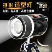 小型LED攝影燈拍照燈常亮燈聚光造型燈拍攝棚箱台靜物補光燈igo ciyo黛雅