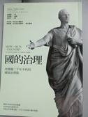 【書寶二手書T2/政治_KNX】國的治理-西塞羅二千年不朽的國家治理術