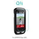 兩片裝 Qii GARMIN Edge 1000 玻璃貼 鋼化玻璃貼 自動吸附 2.5D弧邊 保護貼