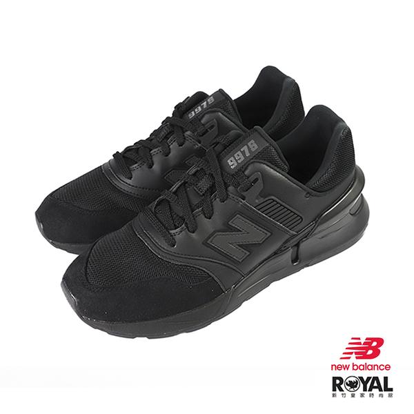 New Balance 997S 黑色 皮質 D楦 運動休閒鞋 男女款NO.B1039【新竹皇家 MS997LOP】