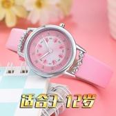 兒童指針手錶兒童手錶女指針式防水防摔韓版小清新可愛女童女孩小學生電子錶女 交換禮物