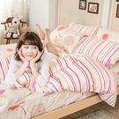 床包 / 雙人【輕盈粉】含兩件枕套  1...