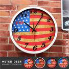 美國旗時鐘靜音有框掛鐘 特色壁鐘美式復古仿舊工業風格 咖啡餐廳酒吧服飾店牆面掛畫-米鹿家居