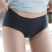 華歌爾-竹纖維花紗M-LL中低腰三角褲(偽裝黑)環保抗菌-柔暖涼爽-會呼吸纖維NS5181-BM