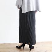 東京著衣-SILKY-高腰後開衩條紋A字裙(7190008)