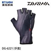 漁拓釣具 DAIWA DG-6221 黑 [溪流手套]