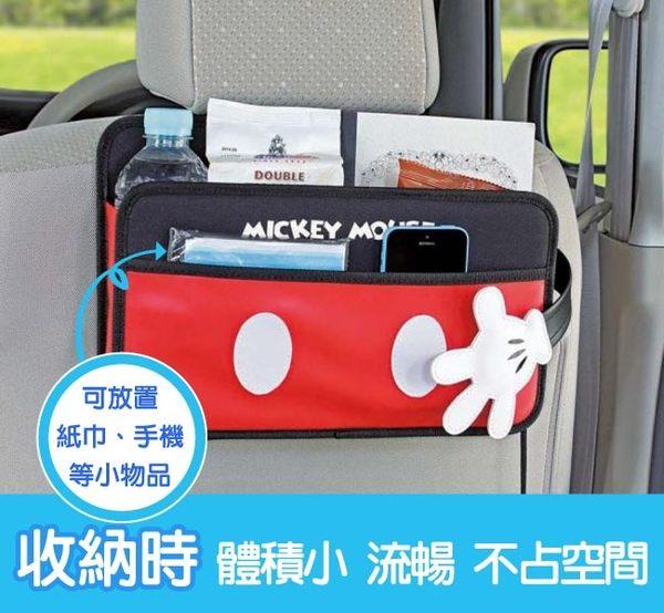 @迪士尼系列@ 米奇後座置物袋WD-283 收納袋|面紙盒套【亞克】