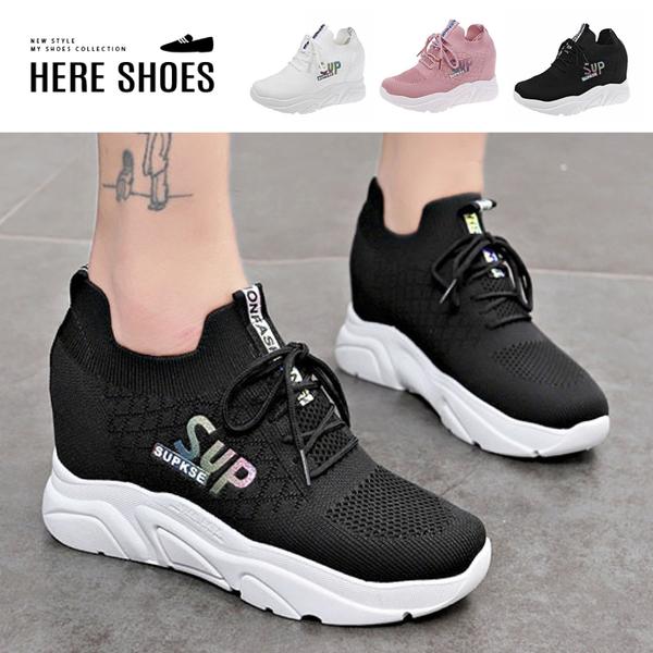 [Here Shoes]跟高7cm 隱形內增高 針織鞋面 亮粉英文字母 休閒鞋 布鞋-KNWM-10