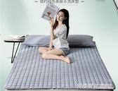 薄款床墊軟墊單人學生宿舍榻榻米可摺疊床墊被褥子雙人家用ATF  英賽爾