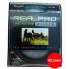 kenko REALPRO PROTECTOR 保護鏡 40.5mm 新版鍍膜 防潑水防塵抗油汙 多層鍍膜
