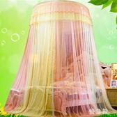 圓頂形吊頂蚊帳1.5米1.8m床家用落地宮廷公主風免安裝床幔 QG30898『優童屋』