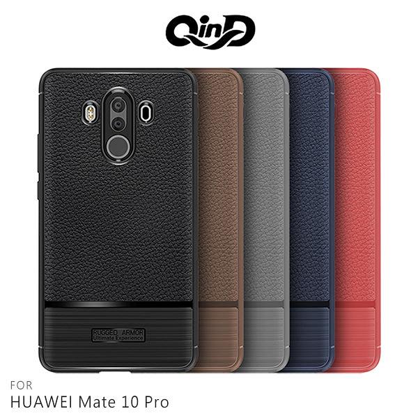 QinD HUAWEI Mate 10 Pro 荔枝紋矽膠套 軟殼 纖薄 防摔 手機殼 保護殼 保護套