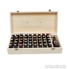 精油收納多特瑞doterra精油收納木盒46格手提木箱45 1格實木精油盒子 大宅女韓國館YJT