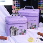 少女心化妝箱包小號便攜韓版可愛大容量化妝品收納包大號化妝箱手提 LR6425【艾菲爾女王】
